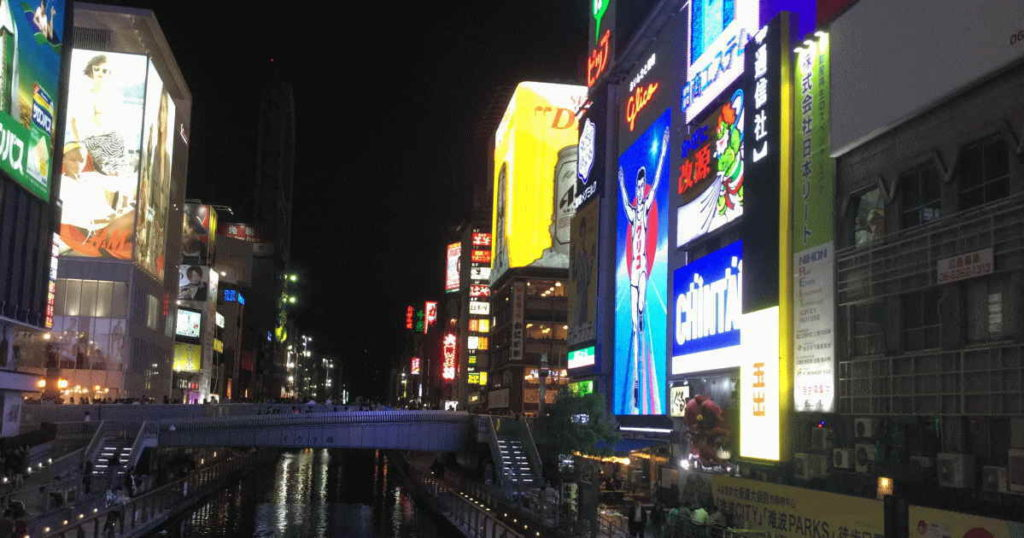 大阪(道頓堀)